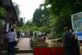 強羅公園入り口.jpg