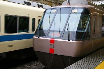 箱根旅行EXE.jpg