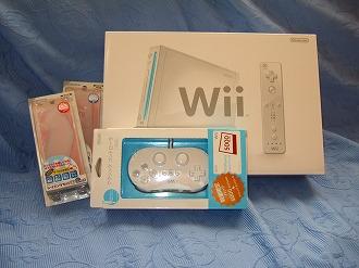 WiiGet.jpg