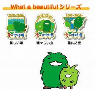 ビューティフルシリーズ.jpg