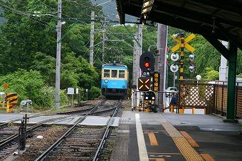 強羅の駅.jpg