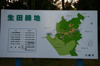 生田緑地MAP.jpg