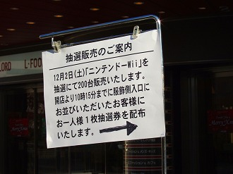 イトーヨーカドー.jpg